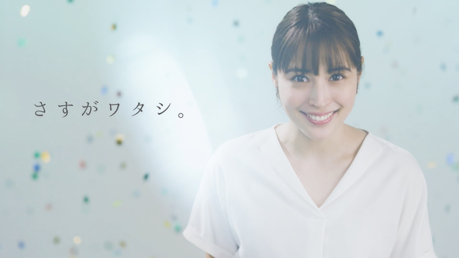 東京都知事選広報映像「見てるよ、東京。」篇