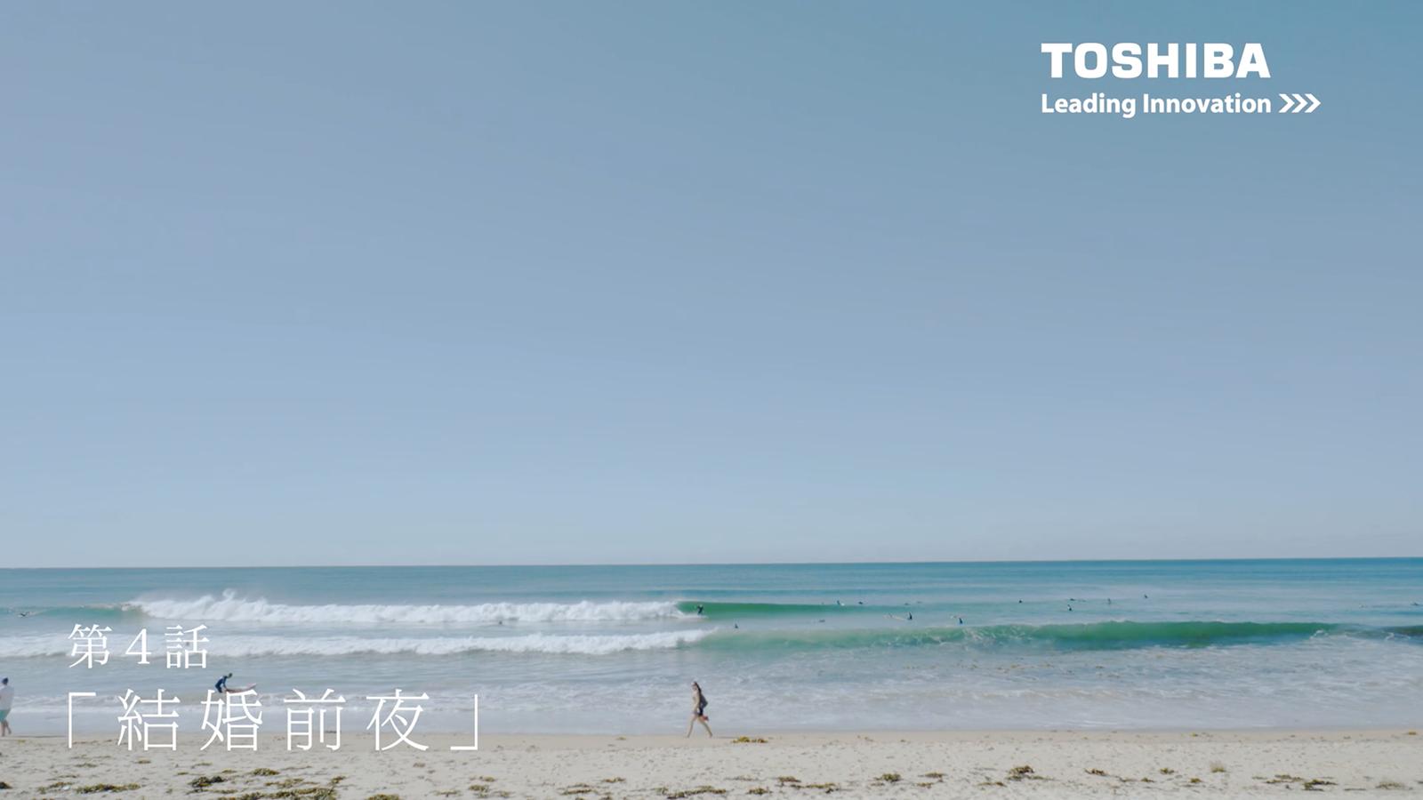 ドラマ「Departure 〜SDカードに刻む新たな記憶〜」