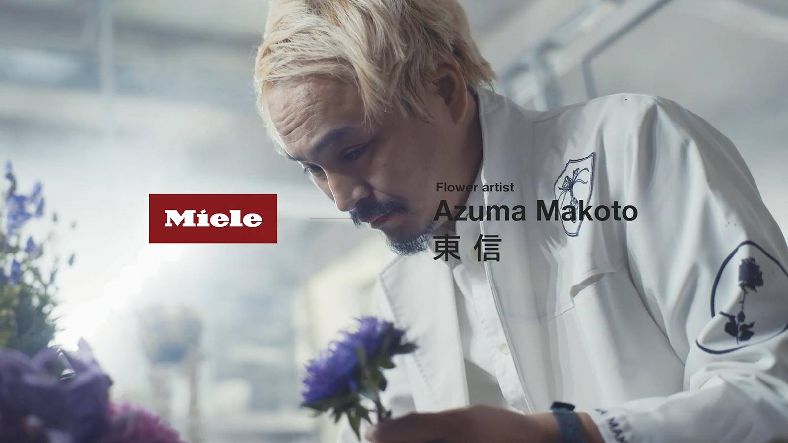 ブランドインタビュー「Azuma Makoto」篇