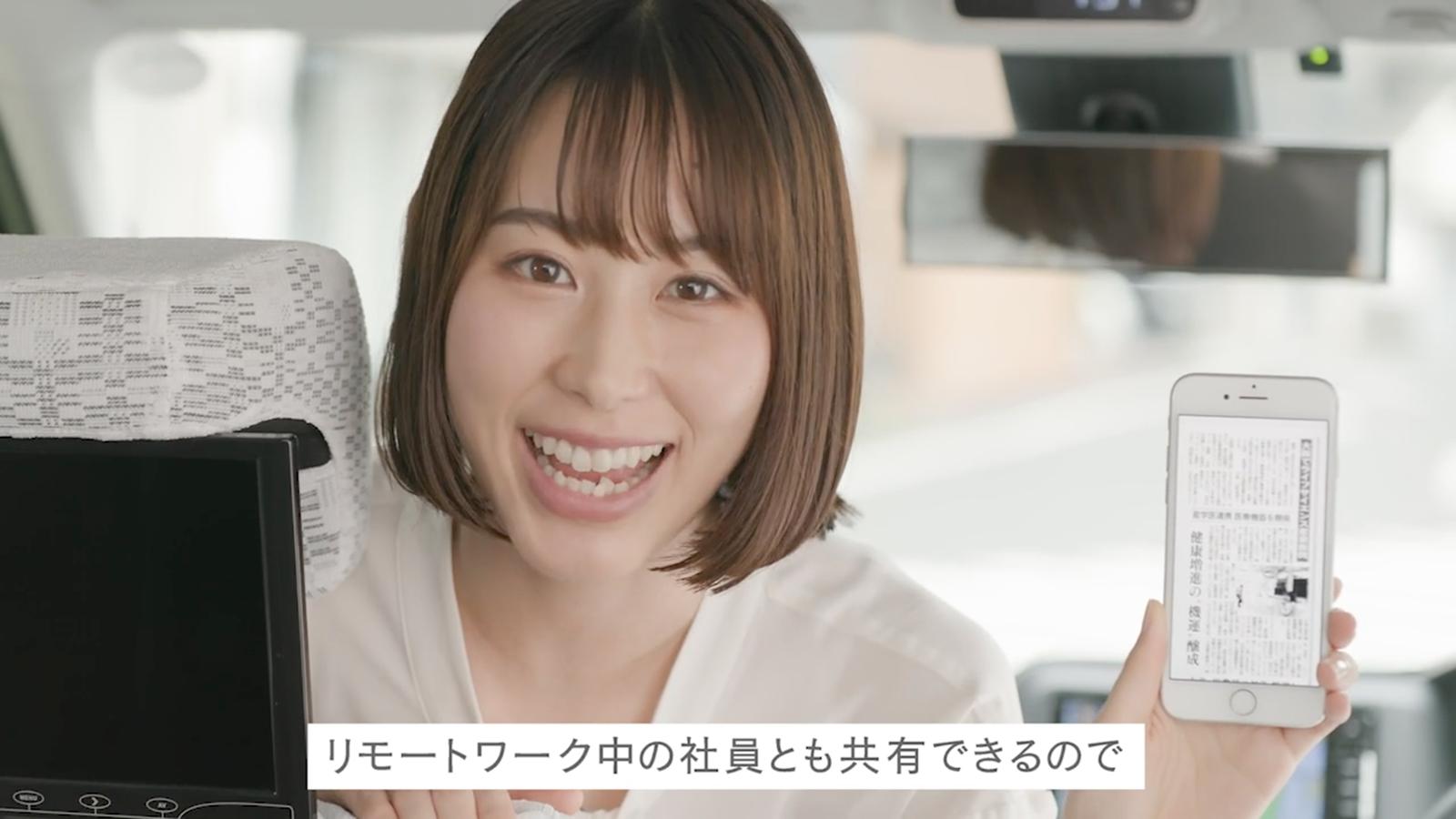 タクシー広告「コロナに負けるな」篇
