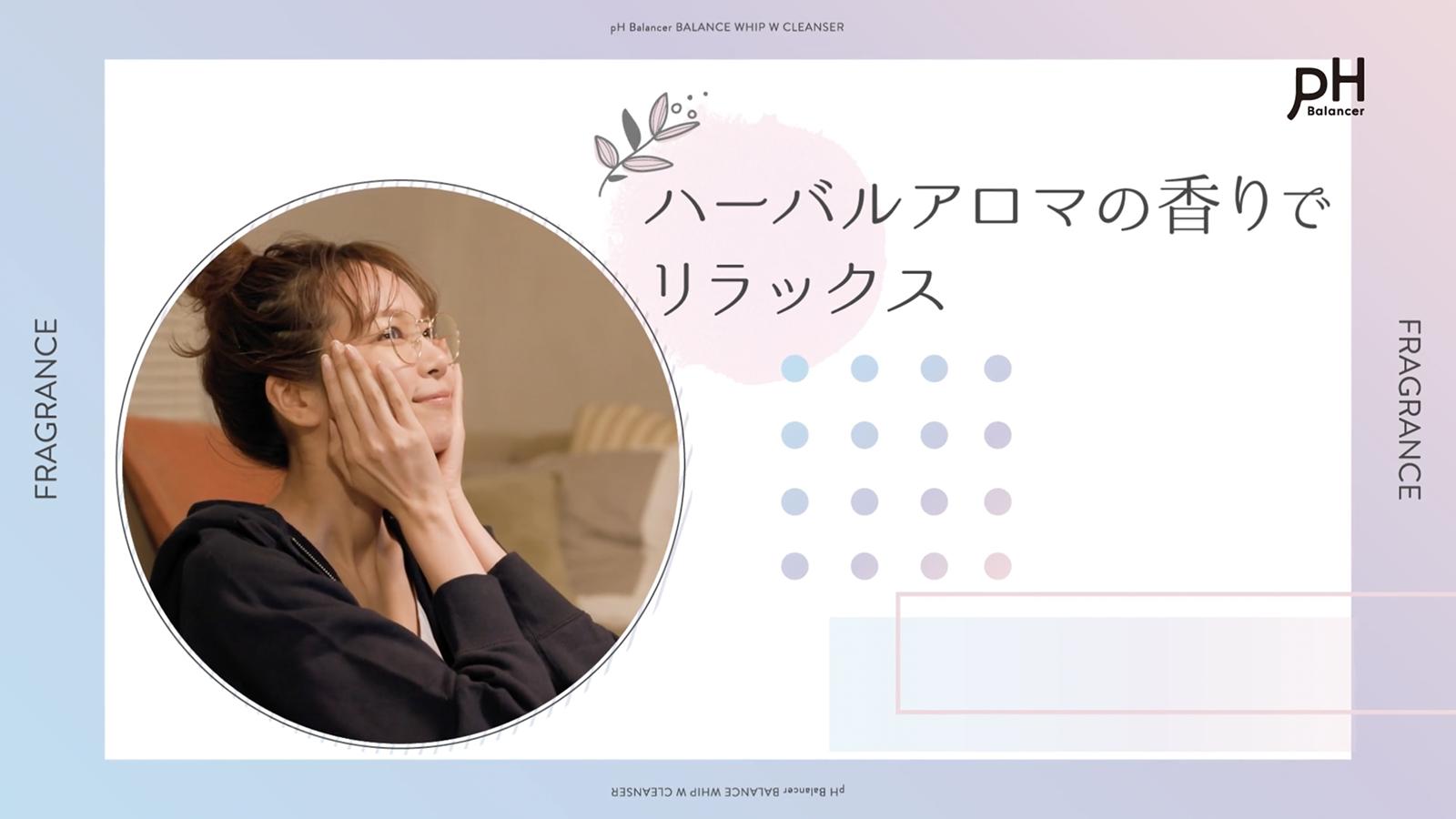 店頭/WEB PR映像